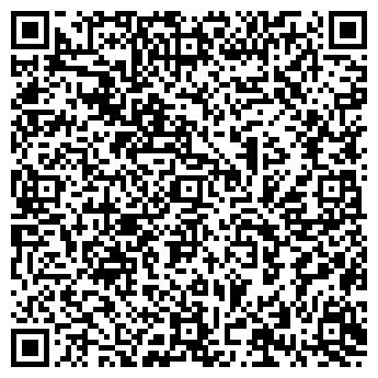 QR-код с контактной информацией организации ЗУБОВСКИЙ ХИМЛЕСХОЗ