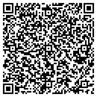 QR-код с контактной информацией организации ЖУРАВИНСКОЕ ТОО