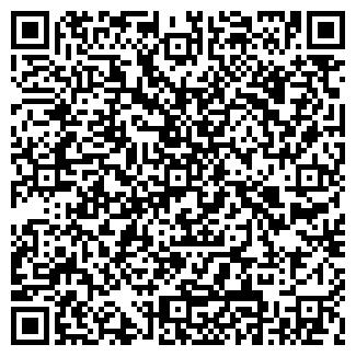 QR-код с контактной информацией организации ПОДЛЯСОВСКОЕ ТОО