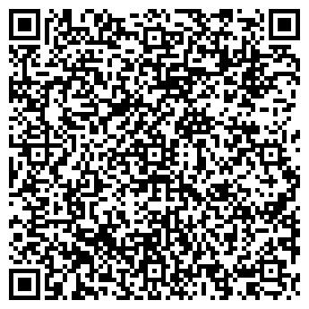 QR-код с контактной информацией организации ИВАНТЕЕВСКИЙ РОВД