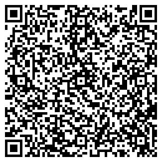 QR-код с контактной информацией организации ИВАНТЕЕВСКИЙ РАЙОННЫЙ СУД