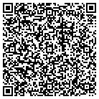 QR-код с контактной информацией организации № 8 ГУП БАШФАРМАЦИЯ РБ