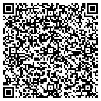 QR-код с контактной информацией организации АГРОТЕХ ООО