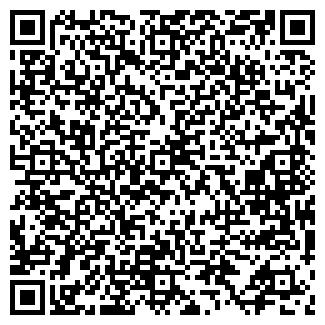QR-код с контактной информацией организации ИГЛИНСКОЕ РАЙПО