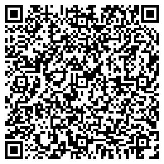 QR-код с контактной информацией организации ИГЛИНСКИЙ ЛЕСХОЗ