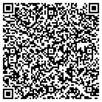 QR-код с контактной информацией организации ИГЛИНСКАЯ АВТОСТАНЦИЯ