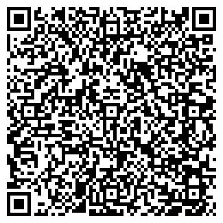 QR-код с контактной информацией организации ЮЖНЫЙ ООО