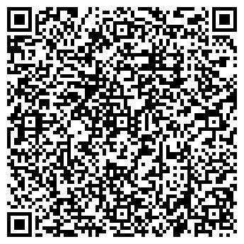 QR-код с контактной информацией организации ИГЛИНСКИЕ ВЕСТИ ГАЗЕТА