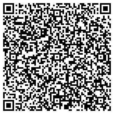 QR-код с контактной информацией организации ИГЛИНСКИЙ КОНСЕРВНЫЙ ЗАВОД
