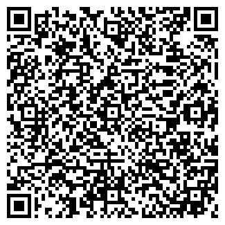 QR-код с контактной информацией организации ДЕЛЬФИН ТЦ