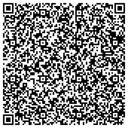 QR-код с контактной информацией организации АЛЬТОН ИНЖЕНЕРНО-КОНСУЛЬТАТИВНЫЙ ЦЕНТР ПО ЭКСПЛУАТАЦИИ И ТЕХНИЧЕСКОЙ БЕЗОПАСНОСТИ ОБЪЕКТОВ, ЗАО