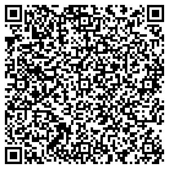 QR-код с контактной информацией организации ДМИТРАКОВ, ИП