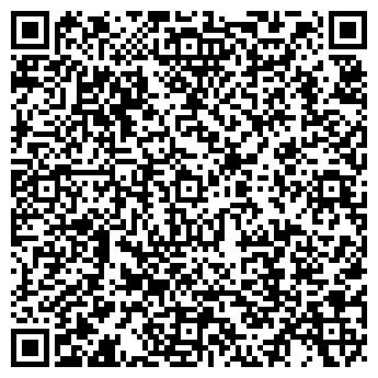 QR-код с контактной информацией организации РОСБИЗНЕСОЦЕНКА, ООО