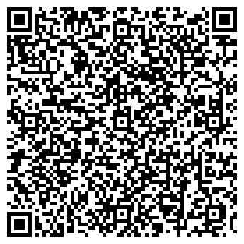 QR-код с контактной информацией организации ИНКОМ-ЭКСПЕРТ, ЗАО