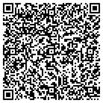 QR-код с контактной информацией организации ГАЛАКТИКА-ПЛЮС, ООО