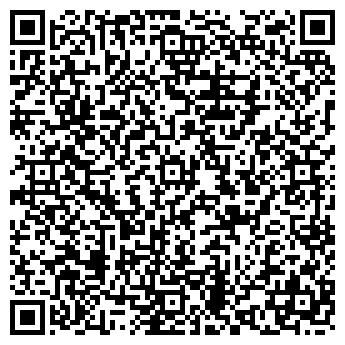 QR-код с контактной информацией организации ДОВЕРИЕ КАДРОВЫЙ ЦЕНТР