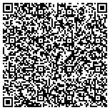 QR-код с контактной информацией организации ОЛИМП-КАРЬЕРА КАДРОВОЕ АГЕНТСТВО, ООО