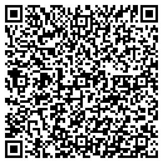 QR-код с контактной информацией организации ПЕНОТЭК ФИРМА