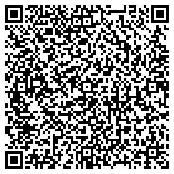 QR-код с контактной информацией организации ПЕРСОНАЛ-W, ООО