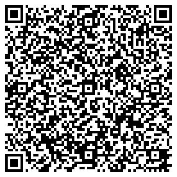 QR-код с контактной информацией организации ХЭППИ ТУР, ООО