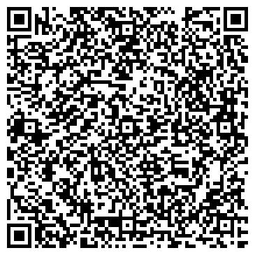 QR-код с контактной информацией организации ООО АГЕНТСТВО ОПТИМИЗАЦИИ СТРАХОВАНИЯ