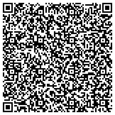 QR-код с контактной информацией организации № 1 ФОНД СОЦИАЛЬНОГО СТРАХОВАНИЯ РФ ФИЛИАЛ ОКТЯБРЬСКОГО РАЙОНА