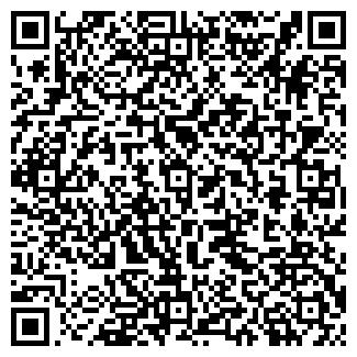 QR-код с контактной информацией организации ДОВЕРИЕ, НПФ