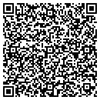 QR-код с контактной информацией организации КРЕДО МСК