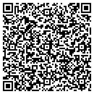 QR-код с контактной информацией организации НАСКО, ОАО
