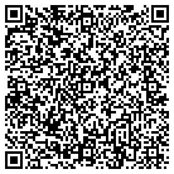 QR-код с контактной информацией организации РГС-ПОВОЛЖЬЕ, ООО