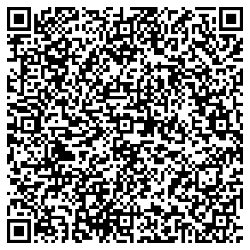 QR-код с контактной информацией организации РОСГОССТРАХ-УДМУРТИЯ САО УСТИНОВСКИЙ ФИЛИАЛ