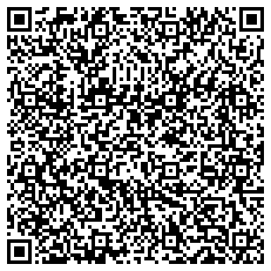 QR-код с контактной информацией организации СТРАХОВАЯ КОМПАНИЯ ПРАВООХРАНИТЕЛЬНЫХ ОРГАНОВ (СКПО), ЗАО