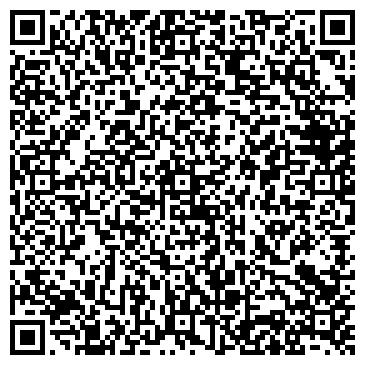 QR-код с контактной информацией организации СТРАХОВОЙ ОТДЕЛ ЛЕНИНСКОГО РАЙОНА