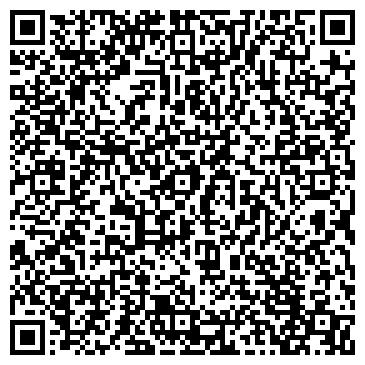 QR-код с контактной информацией организации № 3 ДЕТСКАЯ ШКОЛА ИСКУССТВ МОУ
