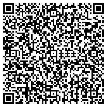 QR-код с контактной информацией организации № 5 ОСНОВНАЯ ШКОЛА