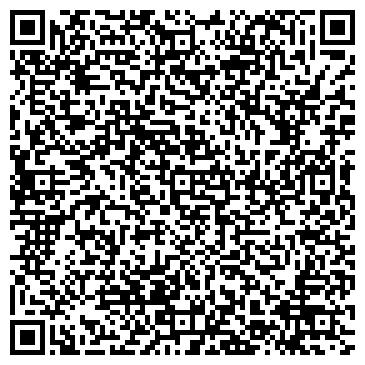 QR-код с контактной информацией организации № 6 ДЕТСКАЯ ШКОЛА ИСКУССТВ МОУ