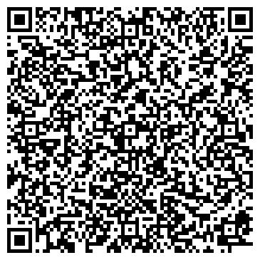 QR-код с контактной информацией организации № 9 ОТКРЫТАЯ СМЕННАЯ ОБЩЕОБРАЗОВАТЕЛЬНАЯ ШКОЛА
