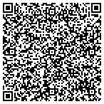 QR-код с контактной информацией организации № 11 ДЕТСКАЯ ШКОЛА ИСКУССТВ МОУ