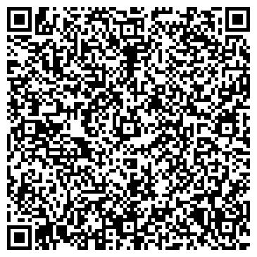 QR-код с контактной информацией организации № 12 ВЕЧЕРНЯЯ СМЕННАЯ ОБЩЕОБРАЗОВАТЕЛЬНАЯ ШКОЛА