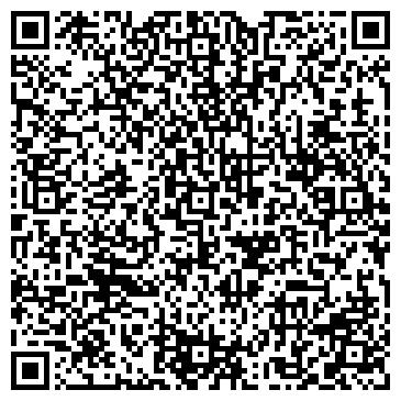 QR-код с контактной информацией организации № 16 СРЕДНЯЯ ОБЩЕОБРАЗОВАТЕЛЬНАЯ ШКОЛА