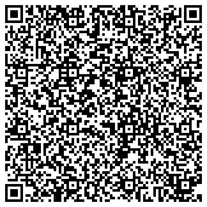 QR-код с контактной информацией организации № 48 СРЕДНЯЯ ОБЩЕОБРАЗОВАТЕЛЬНАЯ ШКОЛА-КОМПЛЕКС ДЛЯ ДЕТЕЙ ДОШКОЛЬНОГО И ШКОЛЬНОГО ВОЗРАСТА