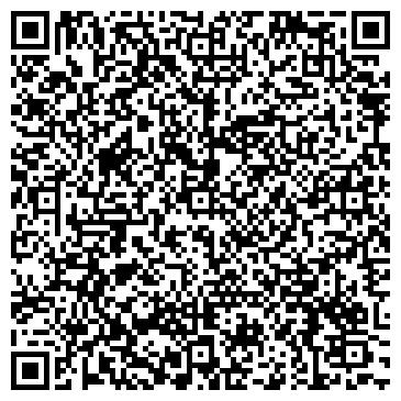 QR-код с контактной информацией организации № 52 РАЗНОУРОВНЕВОГО ОБУЧЕНИЯ
