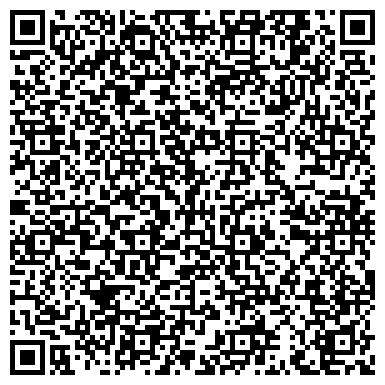 QR-код с контактной информацией организации № 53 СРЕДНЯЯ ОБЩЕОБРАЗОВАТЕЛЬНАЯ РАЗНОУРОВНЕВОГО ОБУЧЕНИЯ