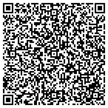 QR-код с контактной информацией организации № 59 СРЕДНЯЯ ОБЩЕОБРАЗОВАТЕЛЬНАЯ ШКОЛА