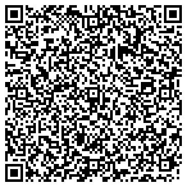 QR-код с контактной информацией организации № 61 CРЕДНЯЯ ОБЩЕОБРАЗОВАТЕЛЬНАЯ ШКОЛА