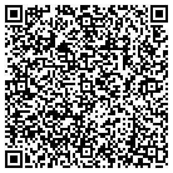 QR-код с контактной информацией организации № 62 ИМ. Ю.А. ГАГАРИНА