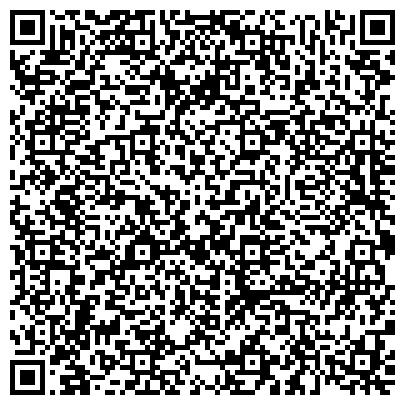 QR-код с контактной информацией организации № 67 СРЕДНЯЯ ОБЩЕОБРАЗОВАТЕЛЬНАЯ ШКОЛА С УГЛУБЛЕННЫМ ИЗУЧЕНИЕМ ОТДЕЛЬНЫХ ПРЕДМЕТОВ