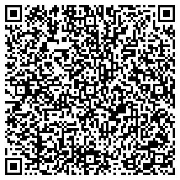 QR-код с контактной информацией организации № 42 СРЕДНЯЯ ОБЩЕОБРАЗОВАТЕЛЬНАЯ ШКОЛА