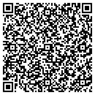 QR-код с контактной информацией организации № 9 ДЕТСКАЯ