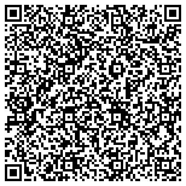 QR-код с контактной информацией организации № 5 ЭКСПЕРИМЕНТАЛЬНАЯ ДЕТСКАЯ МУЗЫКАЛЬНО-ХОРОВАЯ СРЕДНЯЯ ШКОЛА